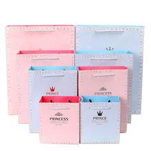 10pcs/lot Prince Princess Letter Print Exquisite Paper Gift Bags with Handles  Baby Shower Children Birthday Party