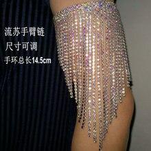 Горный хрусталь кристалл браслет стразы браслет на руку AB Красочные Украшения для тела