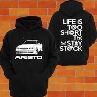 TOYO ARISTO JZS161 V300 LEXUS GS Vertex Turbo Race Hoodie Singlet