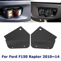 Um Par de Suportes de LED Luz de Nevoeiro para Ford F150 Raptor 2010-2014 Montagens Combinam perfeitamente com Cada Luz de Neblina na Parte Inferior Frontal Bumper