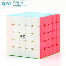 QiYi QiZheng S 5x5x5 Magic Cube MoFangGe XMD 5x5 Cubo Magico Professional Speed Neo Puzzle Kostka Antistress Fidget Toys