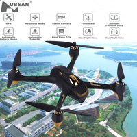 Hubsan X4 H501S X4 Brushless FPV RC Quadcopter Drone Only BNF Aircraft Body with 1080P HD Camera GPS NO Transmitter Black White