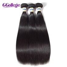 CCollege Brazilian Straight Hair Bundles 100% žmogaus plaukų priauginimui Remy Hair 3 Bundles Gamtos spalvos paketai Nr Split End Hair
