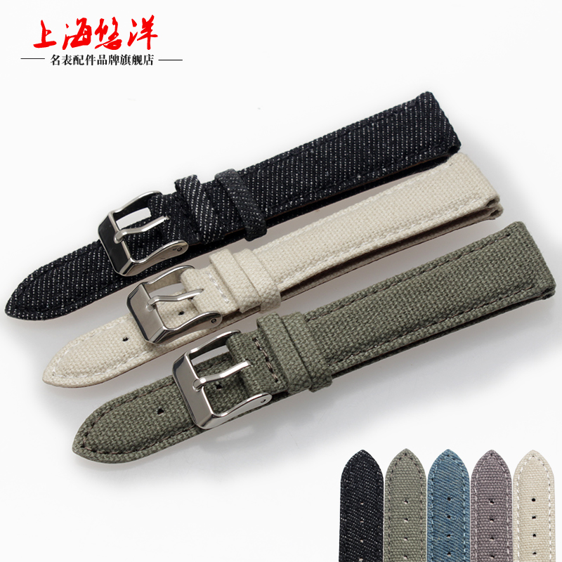 Fashion Outdoors Sports Blue Jeans Cloth Genuine Leather Watch Band 18mm 5 colours  Running Strap Band