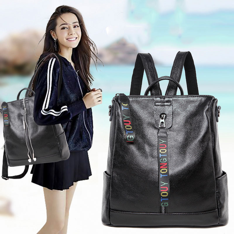 New European and American fashion backpacks for teenage girls Backpack Multifunction Litchi Women Travel Backpack женская рубашка european and american big 1715
