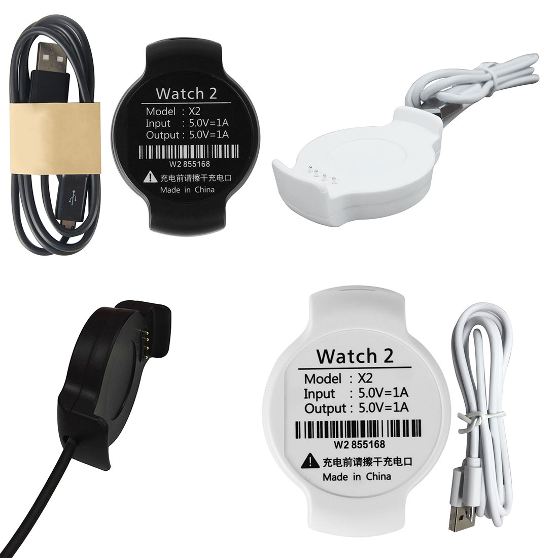 Centechia Watch Charger For Huawei Smart Watch2 Dock Station Cradle Desktop USB Charging Cable
