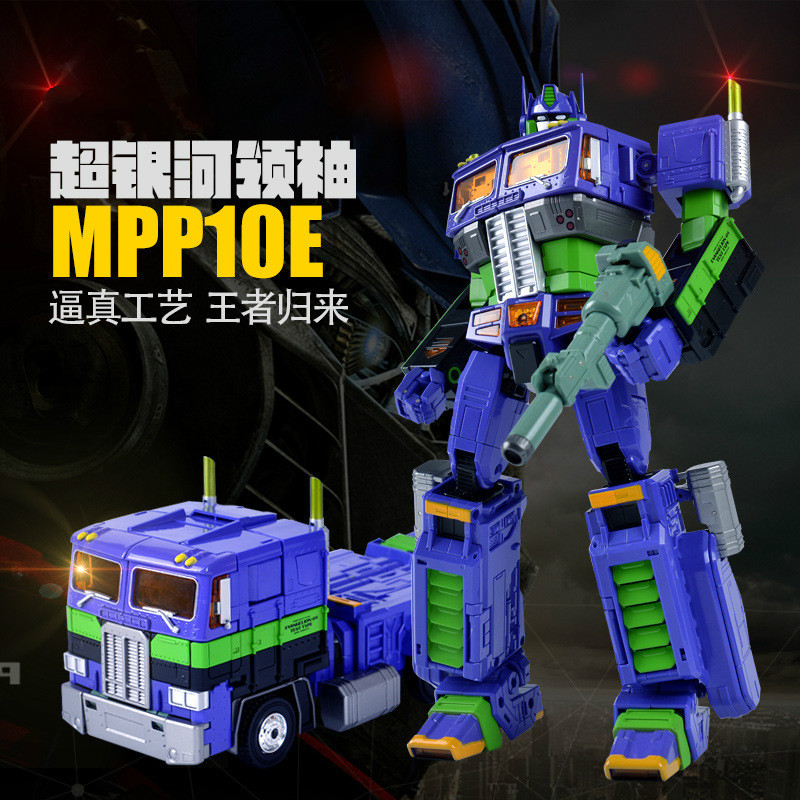 Weijiang Deformation MPP10-E MPP10 EVA Purple Alloy Diecast Oversized metal part Transformation Robot G1 figure model in Box weijiang deformation mpp10 e mpp10 eva purple alloy diecast oversized metal part transformation robot g1 figure model in box