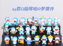 2016 NEW hot 3CM Doraemon Toys 24 Pcs/Set Best action figure toys Cool Christmas gift doll