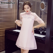 2019 retro chinese traditional qipao women lace chiffon cheongsam female sleeveless crane print improved dress
