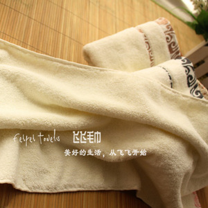 Image 3 - High quality pure cotton gifts, towels, twisting yarn, jacquard, Xiangyun, thickened washcloth, custom LOGO wholesale