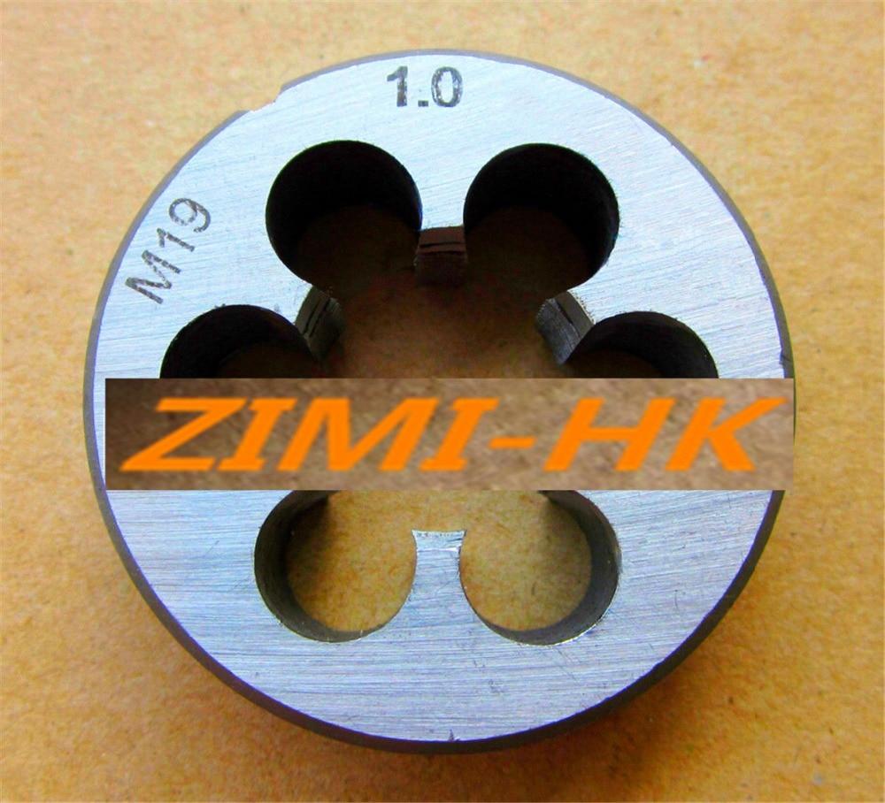 19mm x 2.5 Metric Right hand Die M19 x 2.5 mm Pitch The high quality 1pcs
