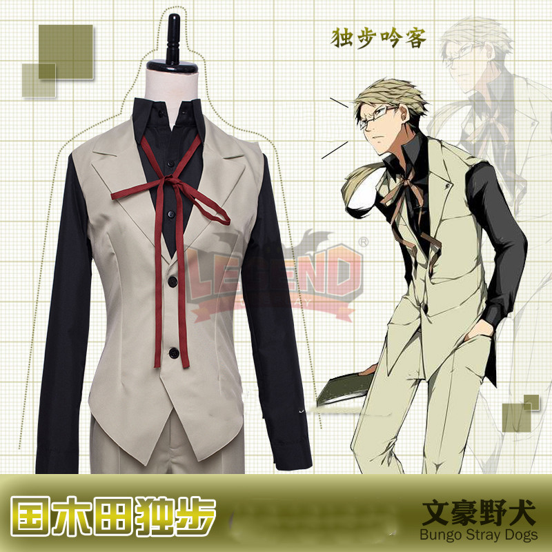 Cosplaylegend Anime Bungo Stray Dogs Doppo Kunikida cosplay costume adult costume full set