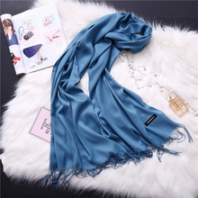 Winter Long Cashmere Scarf