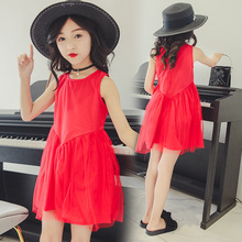 7-16Y Children's Clothing Wholesale Girls