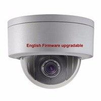 Hikvision DS 2DE3304W DE сети мини купольная IP камера, 3MP, 4X оптический, 1080 P, POE/12VDC 128 г на борту запись