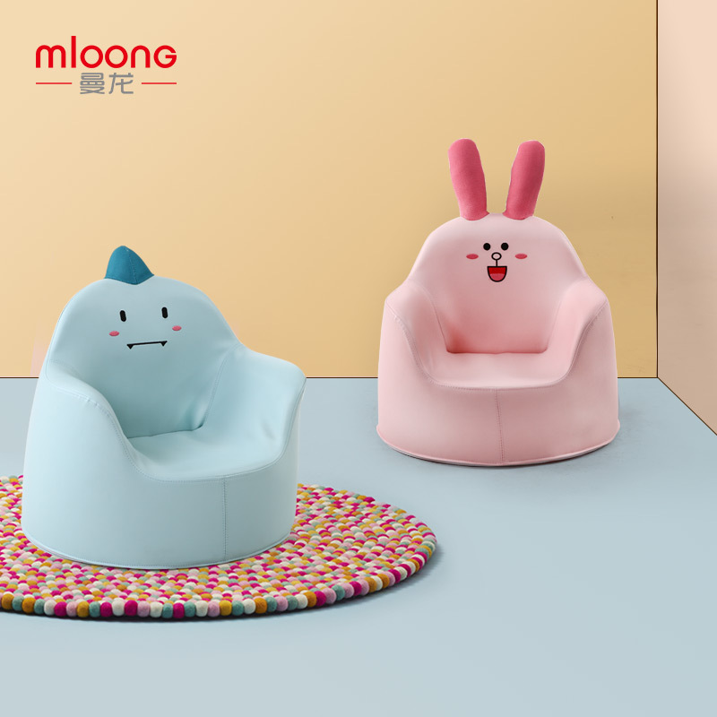Children Sofa Baby Cartoon Girl Boy Baby Lazy Seat Small Sofa Princess Stool Baby Lounger Chair For Kids