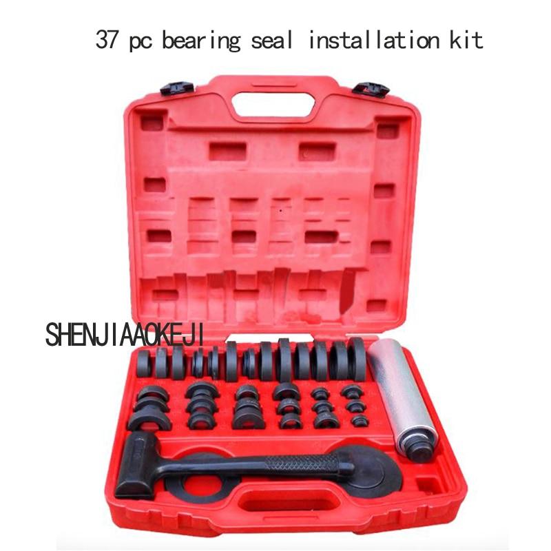 все цены на 37pcs/set Sealed bearing mounting kit Multi-functional Oil seal installation tools Bearing removal and installation tools онлайн