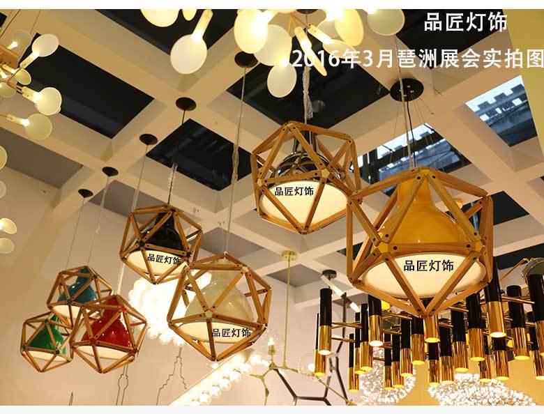 Modern Multi purpose use block 2 wood diamond polyhedron Pendant Light iron Living dining room bar Study hanging lighting|Pendant Lights|   - title=