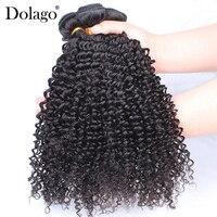 Malaysian Virgin Hair Kinky Curly Hair Weave Bundles Natural Black Color 100% Human Hair Extensions Dolago Hair Products