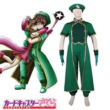 High-Q Unisex Anime Card Captor Sakura SYAORAN Cosplay Costumes