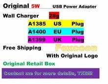 в 10 6S USB