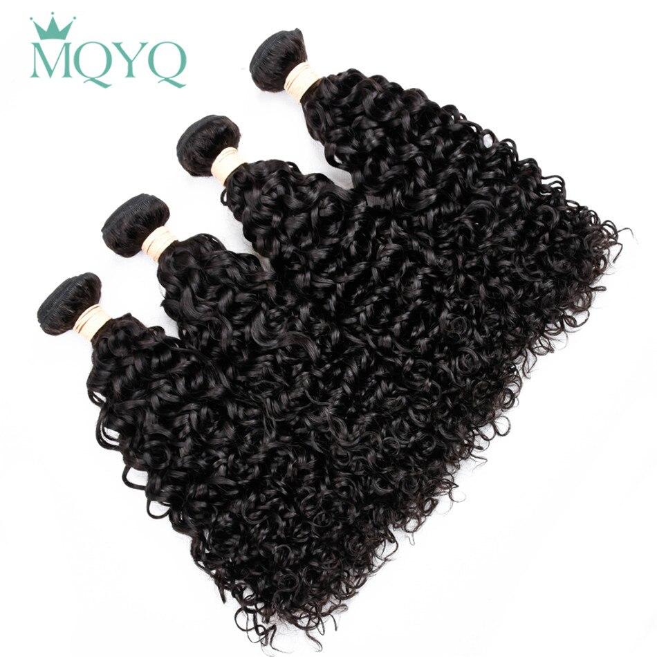 MQYQ Hair 4 Bundles Deal Water Wave Peruvian Hair Extensions 8-26 Inch Curly Non Remy Human Hair Peruvian Hair Weave Bundles