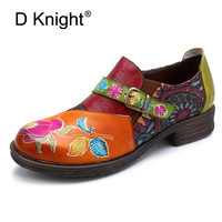 Genuine Leather Flat Oxfords Shoes Women 2019 Bohemian Mixed Colors Women Loafers Embroidery Shoes Retro Casual Lady Shoes Woman