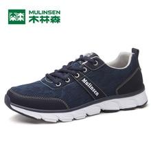 MULINSEN Men & Women Lover summer free Breathe Shoes Sport 5.0 speed training barefoot athletic Running Sneaker 270028
