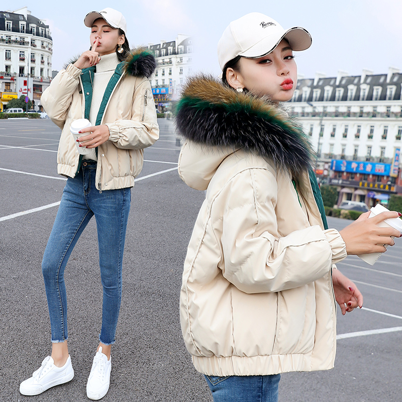 Модный пуховик женский 2019 новый зимний Корейский вариант с капюшоном СВОБОДНЫЙ Модный супер большой косички волосы плотное пальто YZH690