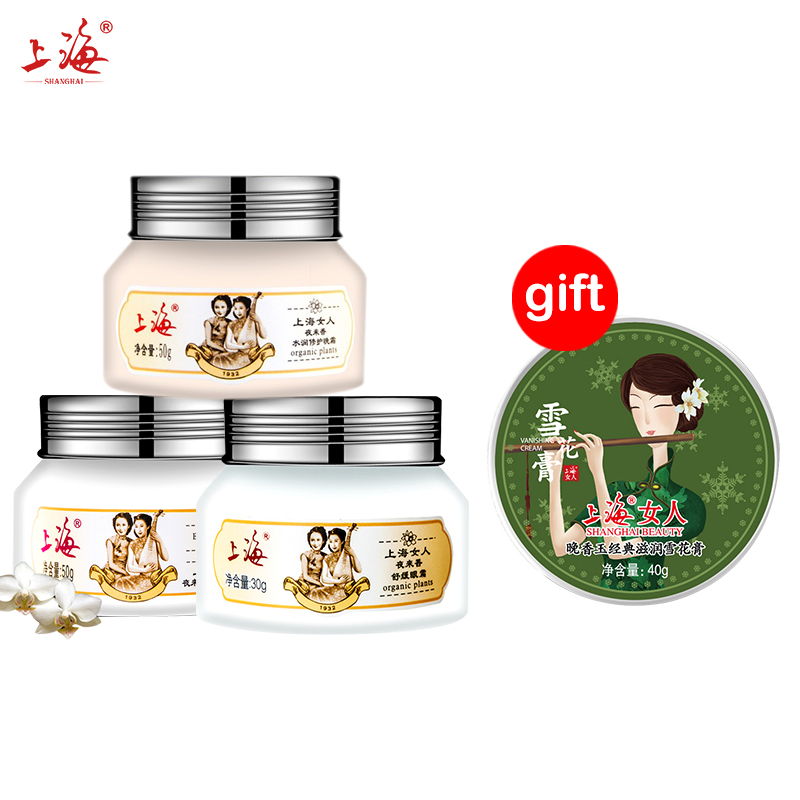 цена на Buy 3 Get 1 Gift SHANGHAI BEAUTY Tuberose Day&night cream Soothing eye cream Whitening moisturizing anti-aging skin care repair
