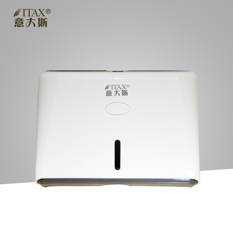 Commercial Toilet Paper Dispenser Promotion-Shop for Promotional ...