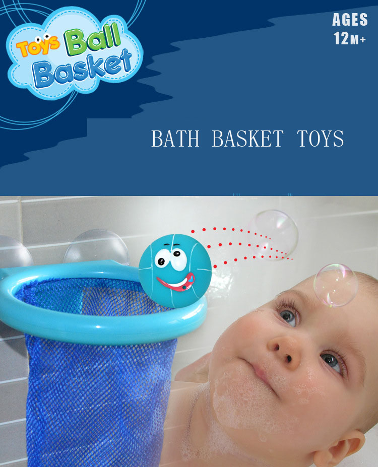 Baby Bath Basket Toy Water Spray Fun Children Exercise arm strength observation Intelligence toys For Kids
