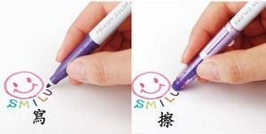 Image 4 - 6 adet 12 adet japonya Pilot silinebilir su renk kalem FRIXION renkler kalemler işaret kalemi Kawaii sanat dergisi malzemeleri