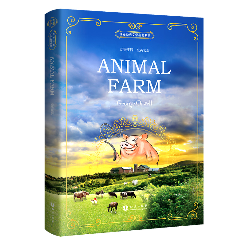 New Arrival Animal Farm: English book for adult student children gift World famous literature English original translating postmodern children s literature
