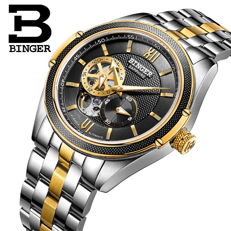 BINGER Men's Top Brand Luxury Business Watches Hollow Automatic Mechanical Genuine Leather Wristwatch Relogio Masculino 1165