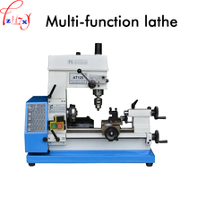Multi function home lathe AT125 home lathe drill milling bench drilling integrated tool machine 220V 180W
