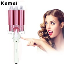 Kemei 2017 Hot Sell Hair Curling Irons KM-926  Hair Waver Triple Curler Ceramic Perm Rolls Magic Wand Styling Tools Pink lcd thermostat digital large egg rolls hair sticks tube stick ceramic perm roller freeshipping