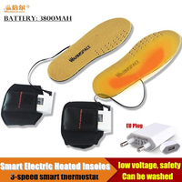 3800MAH Smart USB Electric Heated Insoles,Women&Men Winter Warm EVA Insole Lithium Battery Self Heating,3 gear Switch 36 46yards
