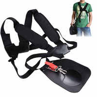 DWZ Durable Double Shoulder Harness Strap For Brush Cutter Trimmer With Carry Hook