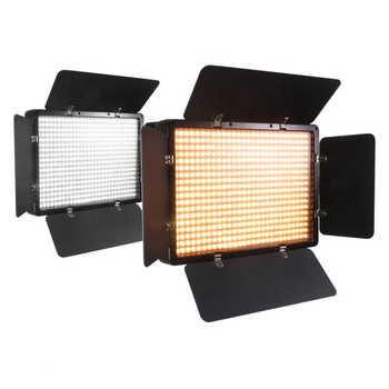 Viltrox VL-40T 3PCS Video LED Light Studio Bi-color Slim Dimmable Lamp + 3pcs light stand for Camera Facebook YouTube show Live