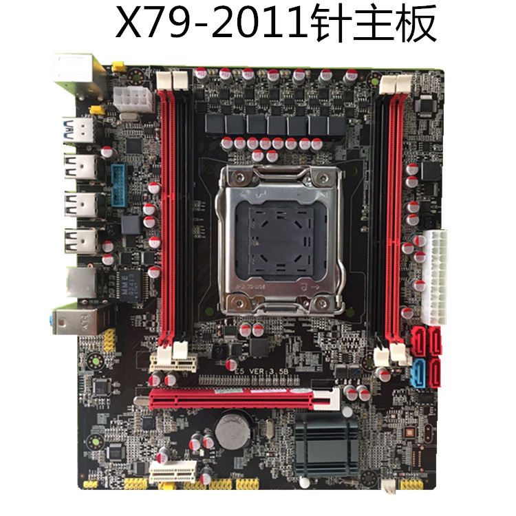 все цены на 100% OEM New X79 E5 3.5B LGA 2011 DDR3 ECC For I7 E5-V1 E5-V2 64GB SATA3 USB3.0 All-Solid X79 Desktop Motherboard free shipping
