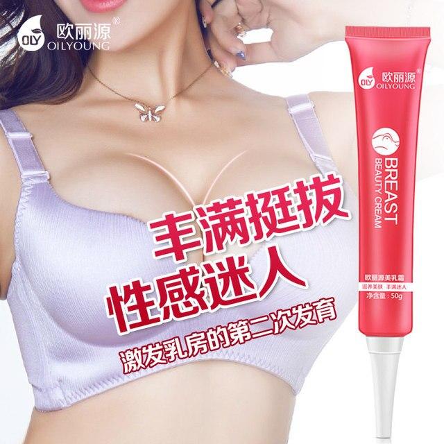 Увеличение груди Укрепляющий Крем Для Груди Увеличить Увеличить Большой Бюст Больше Массаж Груди Pueraria Mirifica Кремы Продукты Секса