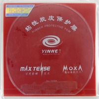 Original Galaxy Moon 7020 Pro MAX TENSE Factory Tuned Pips In Table Tennis Rubber With Sponge