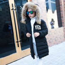 Thick fur collar coat color in the girls long coat down jacket