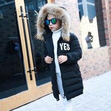 Густой мех воротника пальто цвета девочек длинное пальто пуховик