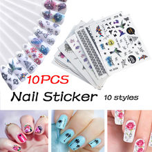 Out Top DIY fashion print Nails Applique Adhesive Flower Rattan Nail Sticker Lace Design Nails Paste Foil For Nail Flower X 2 10(China)
