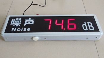 CS-NY523B noise screen, large screen noise display Noise warning sound level meter display screen noise