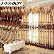 2016 new Europe Embroidered tulle Window Curtains For living Room/ Bedroom Blackout Curtains Window Treatment /drapes Home Decor beige polyester flannel europe embroidered blackout curtains for living room bedroom window tulle curtains home hotel villa