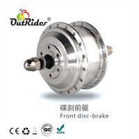 Outrider Rear Disc brake 36V 500W Popular High quality Powerful E bike Motor Brush DC