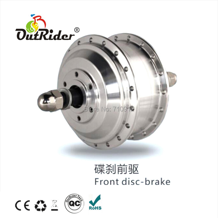 Outrider Rear Disc-brake 36V <font><b>500W</b></font> Popular High-quality Powerful E-<font><b>bike</b></font> <font><b>Motor</b></font> Brush <font><b>DC</b></font> image